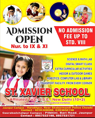 ST_xavier_school