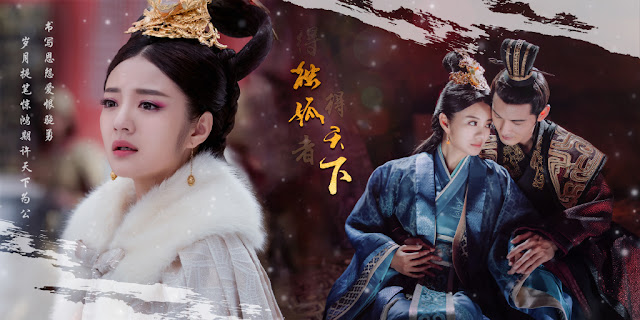 Legend of Dugu C-Drama