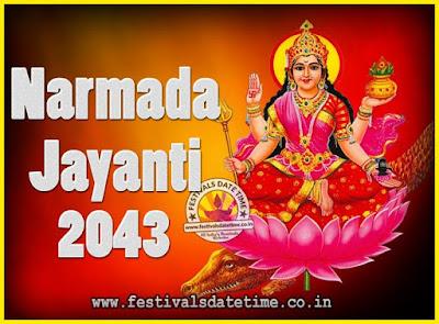 2043 Narmada Jayanti Puja Date & Time, 2043 Narmada Jayanti Calendar