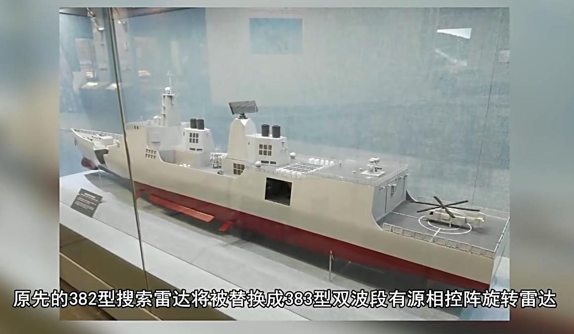 Type55early02.jpg