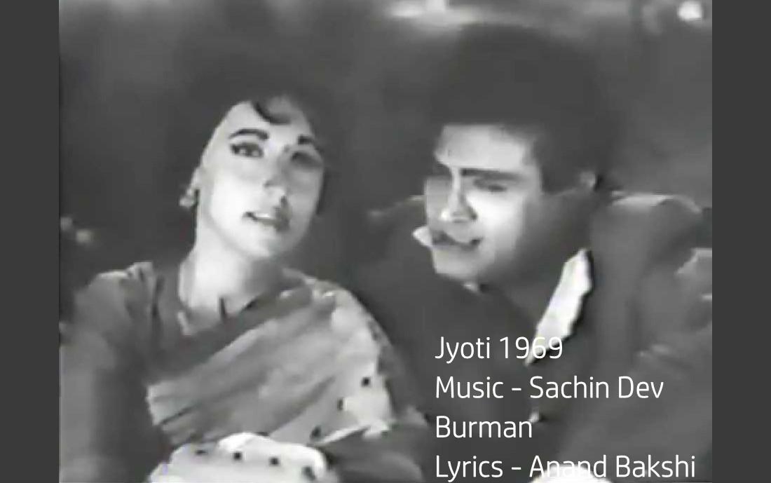 Jyoti 1969 Sachin Dev Burman Anand Bakshi