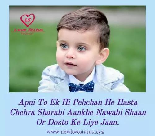 Royal-Nawabi-Rajput-Badmashi-Attitude-Status