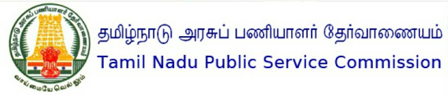 TNPSC - Departmental Exam December 2017 Result published ( updated. )