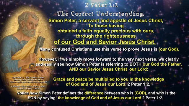 2 Peter 1:1