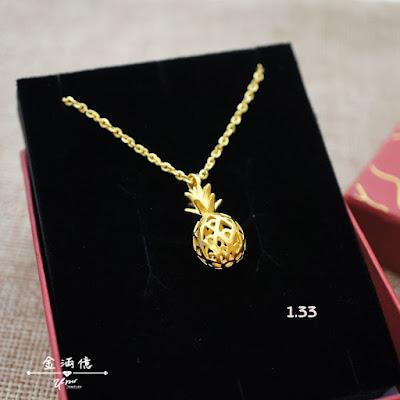 鳳梨造型黃金項鍊