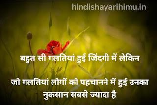Best  Motivational Suvichar in Hindi
