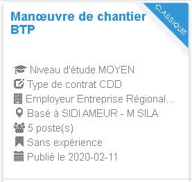 Manœuvre de chantier BTP Employeur : Entreprise Régionale du Génie Rurale - ERGR