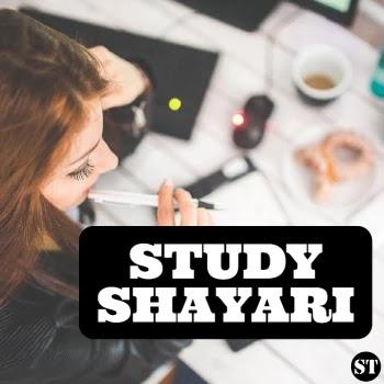 SHAYARI ON STUDY