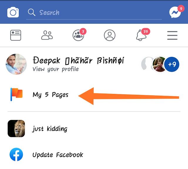 Facebook page ko mobile mein kaise delete Karen