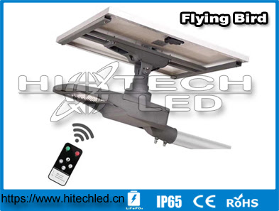 FlyingBird series all in one solar street light