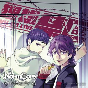 "Ost Opening Anime EVIL OR LIVE ""Soredemo Boku wa Ikite Iru"" by NormCore"