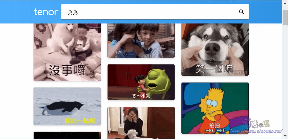 LINE 與 Tenor 合作聊天室可傳送網路 GIF 動圖