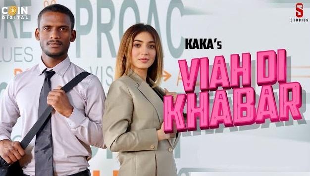Viah Di Khabar Lyrics - Kaka   Sana Aziz