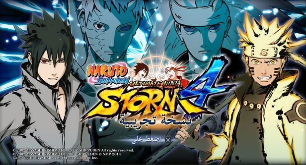 Download Naruto Ninja Storm 4 MOD PPSSPP PSP ISO CSO