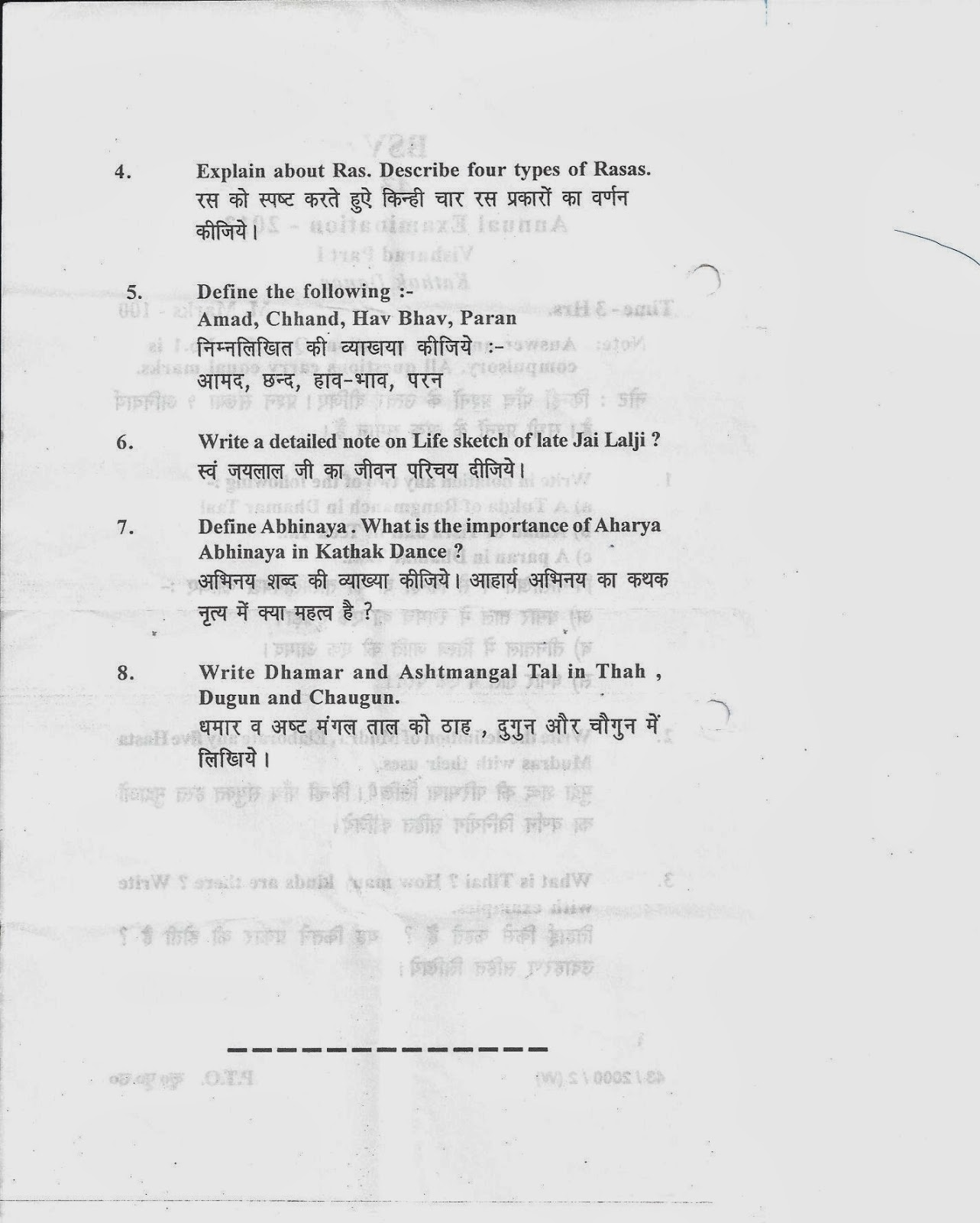 Bhatkhande sangeet vidyapeeth old music question papers 2011