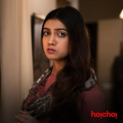 Nokol Heere actress