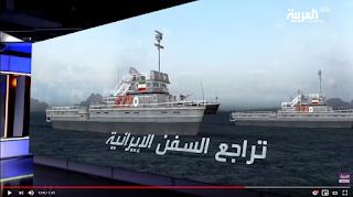 تارودانت24 - بريطانيا: سفن إيرانية حاولت اعتراض ناقلة نفط تابعة لنا  - taroudant24