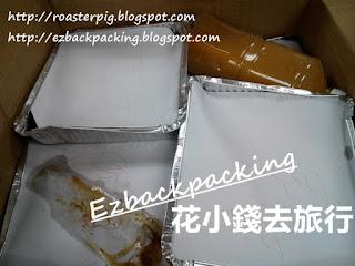 網上盆菜feverdood