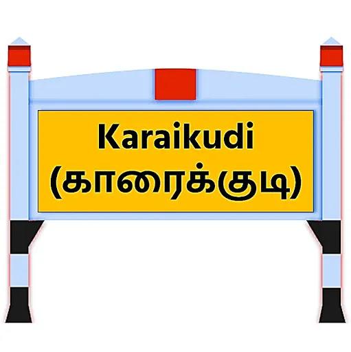 Karaikudi News in Tamil