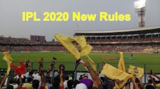 IPL 2020 BCCI New rules in IPL 2020 power play rules