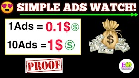 Simple Watch Ads and Earn Money Instant , easy  Urdu Hindi 2020