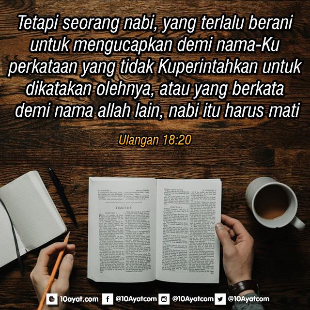 Ulangan 18:20