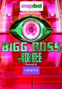 Bigg Boss 9 – 13th November 2015 Download Episode 34 200MB