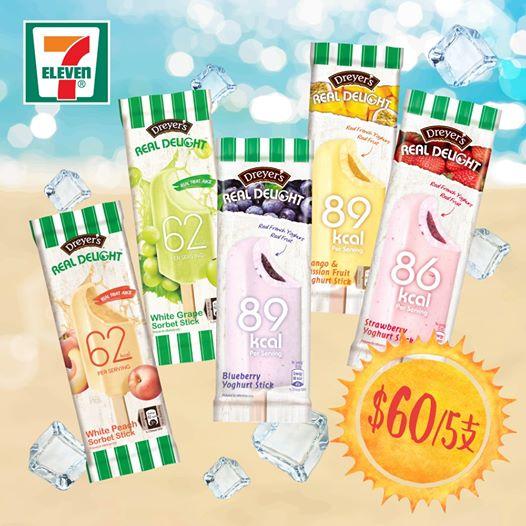 7-Eleven: 雪葩條 / 乳酪條 $60/5支 至7月26日