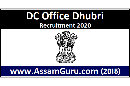 DC Office Dhubri Jbs 2020