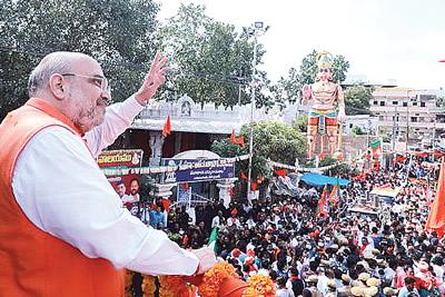 Amit Shah Rally