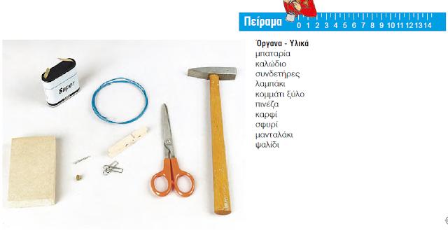 http://ebooks.edu.gr/new/classcoursespdf.php?classcode=DSDIM-E