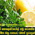 Reduce cholesterol in the blood here This amazing herb you get used to drinking
