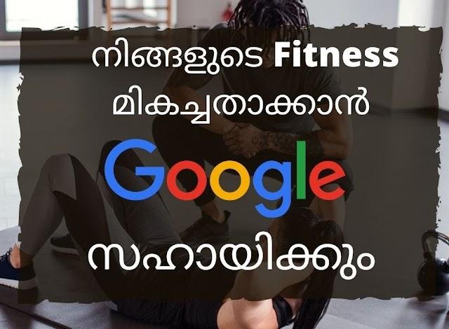 Google Fitness Training App