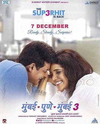 Mumbai Pune Mumbai 3 2018 Marathi 400MB WEB-DL 480p