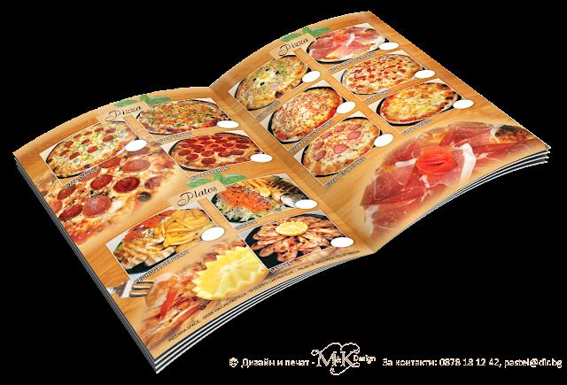 менюта за заведения, снимки за менюта, менюта за ресторанти, меню А5, А4, ламинирани менюта снимки, ресторантски менюта, снимки за менюта, менюта за механи, дизайн на меню, печат на менюта, печатница за менюта, изработка на менюта, образец на меню, подредба на меню за ресторант, видове менюта за ресторанти, изготвяне на меню за ресторант, примерни менюта, изработка на менюта, меню за бистро, бар и динър, снек бар, бар оборудване, принтиране, отпечатване, печатане на менюта