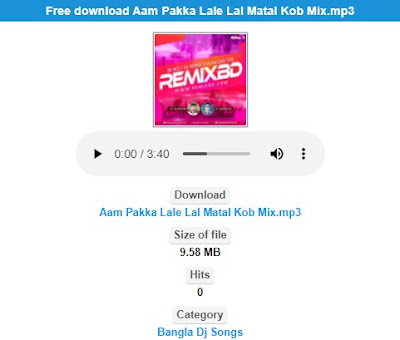 MusicBD DownLoad Page