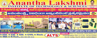 ananta lakshmi Institute of technology anantapur