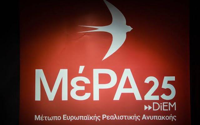 mera25-gia-akomi-mia-fora-o-prothypoyrgos-katafere-na-apokomisei-to-apolyto-tipota-anaforika-me-ta-ellinotoyrkika