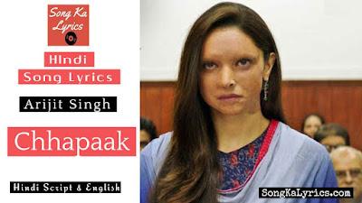 chhapaak-lyrics-arijit-singh