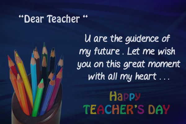 Teachers Day Speech, Poem