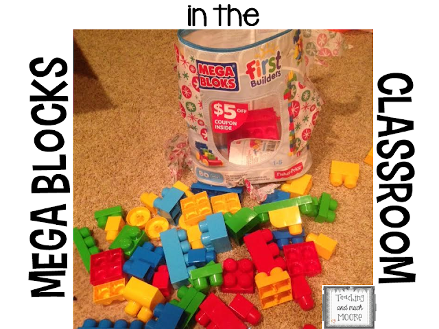 repurposing blocks in the classroom