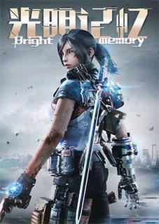 Bright Memory Torrent (PC)