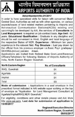 Airports Authority of India AAI Recruitment Jobs 2018