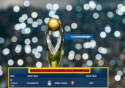 المباريات الودية قبل بداية موسم 1-2020 في أرباحي كورة Arbahy Soccer Friendly One Match Cup