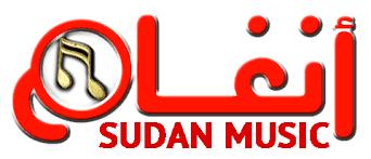 تردد قناة أنغام السودانية