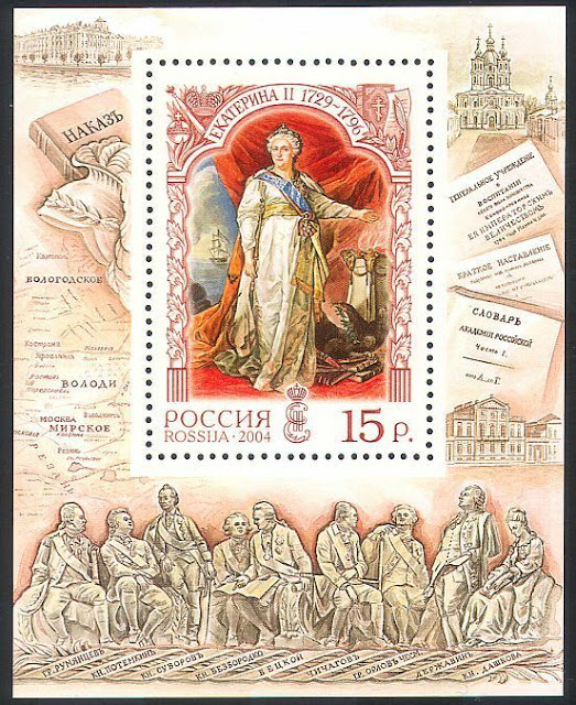 Catherine the Great Russia 2004