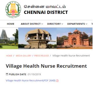 Chennai District ANM Village Health Nurse Recruitment 2019 notification
