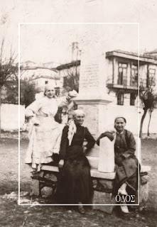 Carnival of Kastoria 1930 - Doltso