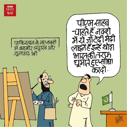 Pakistan, Kirtish Bhatt, Cartoon, Humor, political cartoons