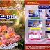 سہہ ما ہی ادبی مٖحاذ کٹک  جولائی تا ستمبر  ۲۰۲۰ Adabi Mahaz July Ta Sip 2020